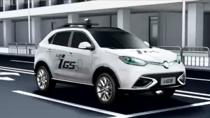 上汽MG iGS概念车 首款智能驾驶汽车