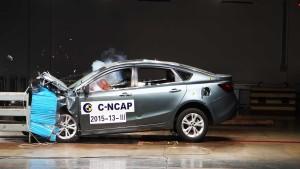 C-NCAP碰撞测试 MG GT荣获五星