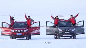 八字形画圈 2105北汽幻速冰雪赛道体验