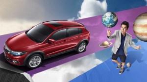 2015款观致3都市SUV 开启第N维生活