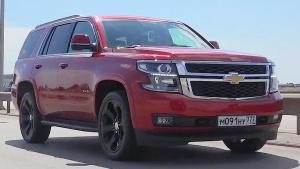 全新雪佛兰Tahoe 搭载5.3升V8引擎