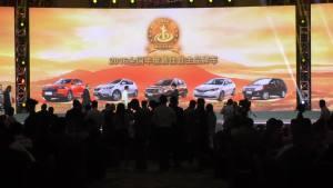 2016年度汽车盛典 全国最佳自主车揭晓