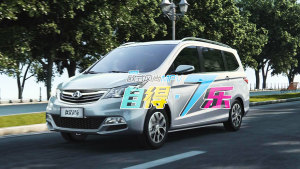 长安欧尚7座MPV 预售价5.99万元起