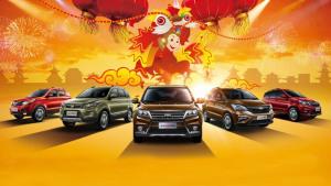 北汽幻速纪录片 2016CCTV春晚指定用车
