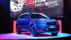 观致5 SUV强音盛典南京站 摇滚范儿十足