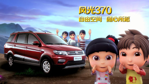 新东风风光370 售6.59-6.99万元