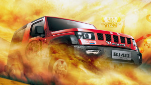 北京汽车BJ40 征战2016中国环塔拉力赛