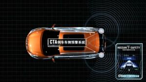 东风日产楼兰 搭载倒车车侧预警系统