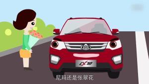 长安CX70未来无人驾驶 抢快递小哥饭碗
