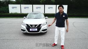 中谷明彦评日产新骐达 车辆静态体验