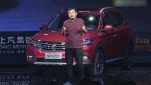 2016款荣威RX5 互联网汽车发布会回顾