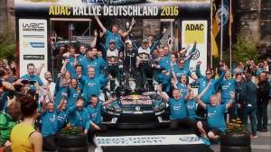 2016WRC德国站落幕 大众车队主场夺冠