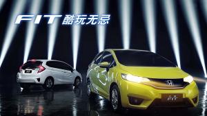 2016款本田飞度 新增两款天窗版车型