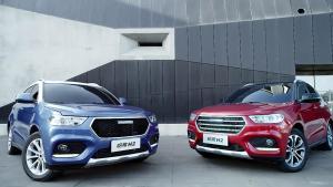 蓝标哈弗H2新车上市 9.58万元起售
