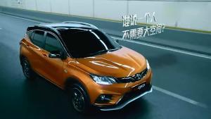 全新小型SUV东南DX3 将于11月初上市