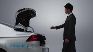 全新一代迈腾 首次搭载电动尾门系统