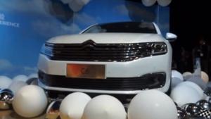 全新越享高级轿车-东风雪铁龙C6耀目上市