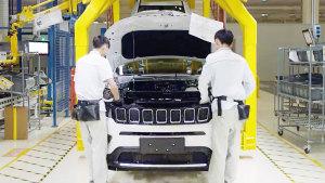 广汽菲克Jeep指南者 全景实拍广州工厂