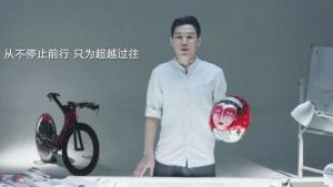 吉利帝豪GL致自胜者 脸谱头盔设计师