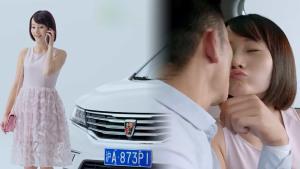 2016款荣威RX5互联网SUV 自拍篇