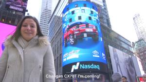国产SUV长安CX70T 登陆纽约时代广场
