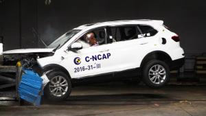 C-NCAP碰撞测试 北汽幻速S6荣获5星