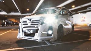 丰田埃尔法换装新轮圈 前脸造型大改
