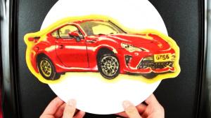 全新丰田GT86煎饼画 绘制整车基本设计