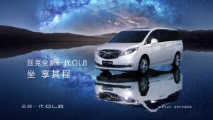 别克全新一代GL8 第二排座椅电动控制