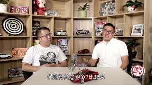 国产SUV 宝沃BX5和吉利博越之间怎么选?