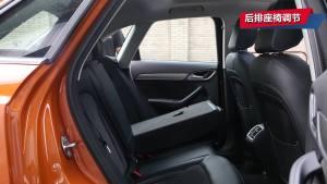 2017款 奥迪Q3 40 TFSI quattro 全时四驱运动型
