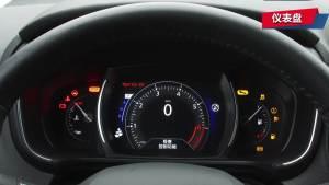 2017款 雷诺科雷傲 2.0L CVT 两驱 豪华版