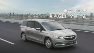 上汽通用别克GL6上市 售价14.49万元起