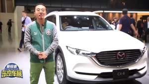 【2017东京车展】CX-8发布!有望明年入华