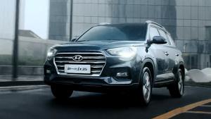 北京现代新一代ix35 共推出5款车型