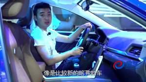 2017广州车展 旭子带你抢先看新款哈弗H4