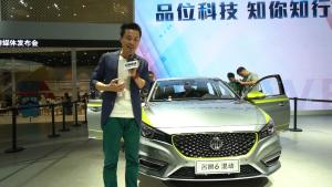 """吴佩频道:广州车展名爵6混动版带着""""绿芯""""亮相"""