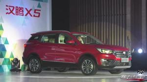 5.98万起 新生代品智SUV 汉腾X5