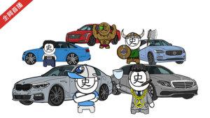 大话车史:有车就有江湖,这次争老大,到底谁赢了?
