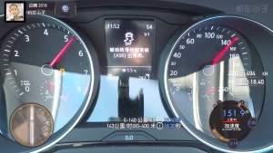 2018款一汽大众迈腾330TSI换挡加速