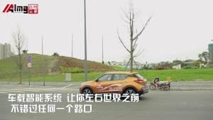 劲客的车载智能系统,不会让你错过任何一个路口