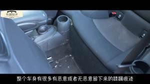 布朗倪评:英国贵族少女沦落北京街头惨遭欺凌