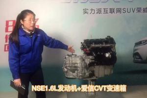 探秘上汽研发中心——实测荣威RX3 CVT变速箱