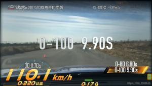 奇瑞瑞虎5x超级评测0-100km/h加速项目