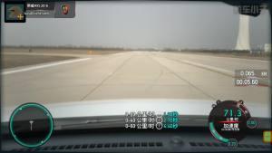 荣威RX5超级评测0-100km/h加速测试