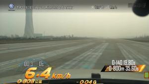 上汽大众途观0-100km加速