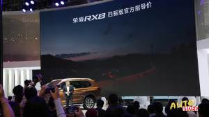 16.88-25.18万,全领域大七座豪华SUV荣威RX8正式上市