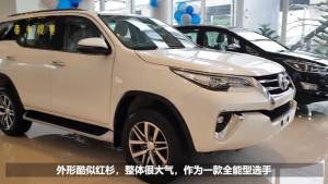 丰田已经到店,27万的起售价,但越野不输同级霸道