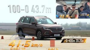 荣威RX8 超级评测满载刹车测试项目