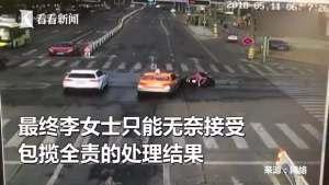 骑车带娃闯红灯被出租车撞飞 交警判定骑车女子负全责